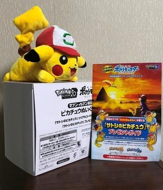 2017_07_pokemoneiga02.jpg
