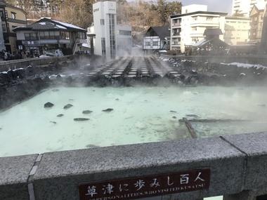 2018_0204_kusatsuonsen04.jpg