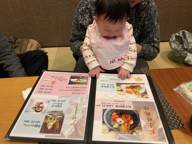 2019_1202_nanohana05.JPG