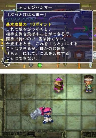asuka002.jpg