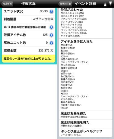 bokumaka001.png