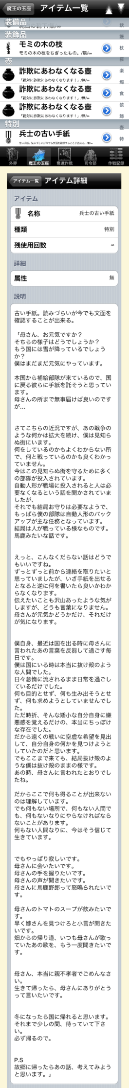 bokumaka003.png
