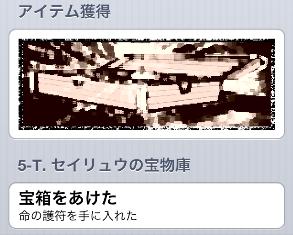 bokumaka828.png