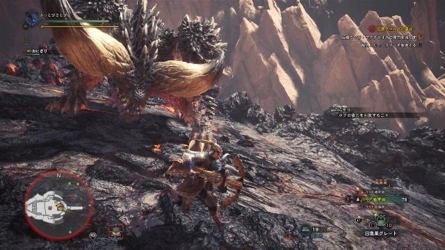 パオウルムー 尻尾 切れる