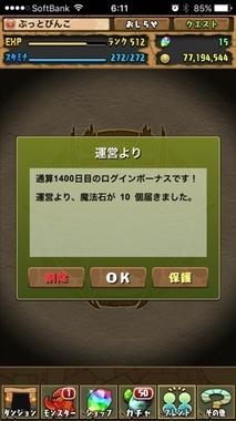 pd2446.jpg