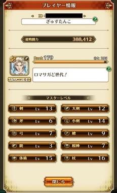rsrs066.jpg